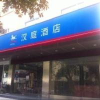 Zdjęcia hotelu: Hanting Hotel Ningbo Railway Station, Ningbo