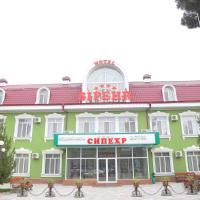 ホテル写真: Sipehr Hotel, Chkalovsk