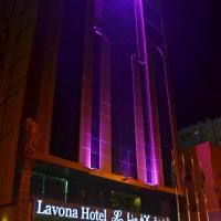 Fotos de l'hotel: Lavona Hotel, Al Jubail