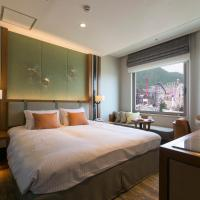 Renovated Double Room on Higher Floor - Non-Smoking