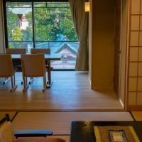 Japanese-Style Family Room with Dining Area