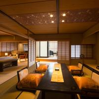 Premium Suite with Tatami Area and Open-Air Bath