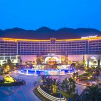Hotel Pictures: Wonderland International Hot Spring Resort Wugongshan, Pingxiang