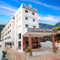 Hotel Mahalakshmi Residency