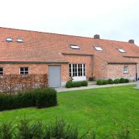 Fotos del hotel: Holiday home Ganzenweelde, Nederheide