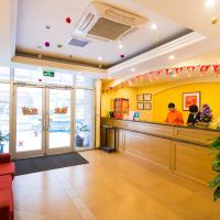 Hotel Pictures: Home Inn Changchun People's Square Jinshui Road, Changchun