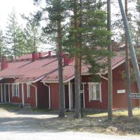 Fotos de l'hotel: Koli Country Club, Kolinkylä