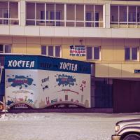 Hotelfoto's: Hostel Sleep&Go!, Tsjeljabinsk