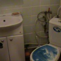 Hotel Pictures: Apartment Yubileyniy 9, Svyetlahorsk
