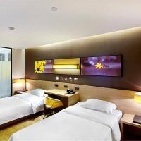 Zdjęcia hotelu: 7Days Premium Foshan Lecong, Shunde