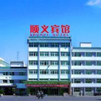 Hotel Pictures: Beijing Shunyi Hotel, Shunyi