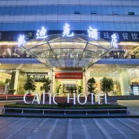CATIC Hotel Zhuhai(Adjacent Building)