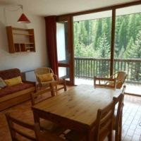 Hotel Pictures: Rental Apartment Coolidge V- Serre Chevaller, Saint-Chaffrey