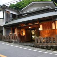 Togakubo