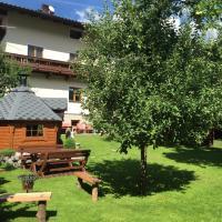 Hotel Pictures: Appartements Schweiberer, Ried im Zillertal