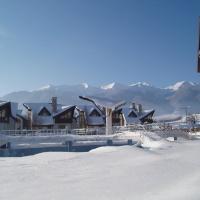 Hotel Pictures: Redenka Apartment 404, Razlog