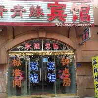 Hotel Pictures: Qingqingyuan Inn, Qingdao