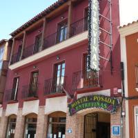 Hotel Pictures: Hostal Posada Entreviñas, Valdepeñas