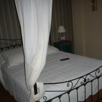 Hotel Pictures: Bosque Azul, El Rasillo