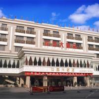 Fotos do Hotel: Datong Garden Hotel, Datong