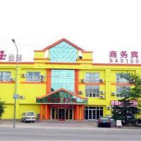 Qingdao Ziyu Business Hotel