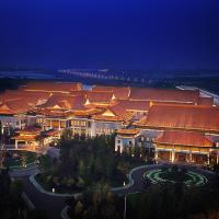 Hotel Pictures: Hilton Tianjin Eco-City, Binhai