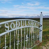 Sodulsholt Cottages