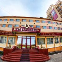 Hotellikuvia: Hotel Complex Versailles, Khabarovsk