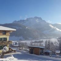 Hotel Pictures: Ferienhof Obertenn, Hochfilzen