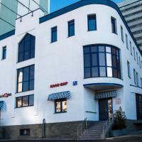 Фотографии отеля: Малетон Отель (Анохина), Москва