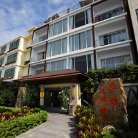 Hotel Pictures: Clear Water Bay Huayi Resort, Lingshui