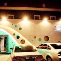 Hotel Pictures: Qingdao Jinsha International Business Hotel Shandong Road, Qingdao