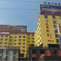 Hotel Pictures: Foshan Xiangying Hotel, Foshan