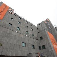 酒店图片: C&B酒店, 安山市