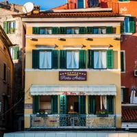 ホテル写真: レジデンス ポルタ アンティカ, ロヴィニ