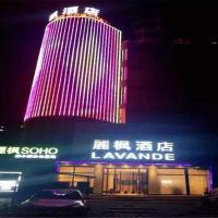 Hotel Pictures: Lavande Hotel Beijing Tongzhou Guoyuan, Tongzhou