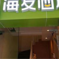 Hotel Pictures: Hi Inn Fuzhou Wuyi Square, Fuzhou