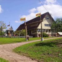 Hotel Pictures: Äckerhof, Hinterheubach
