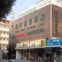 GreenTree Alliance Shanghai Qingpu Chengzhong E Road Hotel