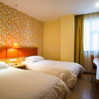 Zdjęcia hotelu: Home Inn Shijiazhuang East Yuhua Road Shengjunqu, Shijiazhuang