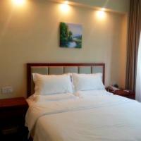 Zdjęcia hotelu: GreenTree Inn ShangHai SongJiang New Town Business Hotel, Songjiang