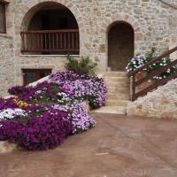 Twin Room with Garden View - Raised Ground Floor