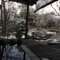Twin Bed Room with Outdoor Hot Spring with Japanese Garden View