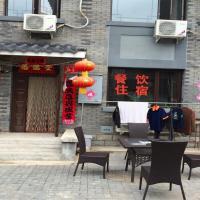 Hotel Pictures: Beijing Jiaoyang Sihuo Rural Guesthouse, Miyun