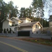 Hotel Pictures: Villa Eeva, Nauvo