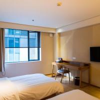Hotel Pictures: JI Hotel Wuhu Pedestrian Street, Wuhu