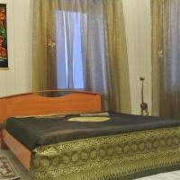 Fotografie hotelů: Dom U Naberezhnoy Hostel, Tyumen