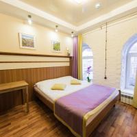 Фотографии отеля: Хит Отель, Нижний Новгород