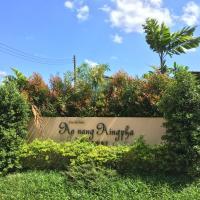Aonang Aingpha Resort