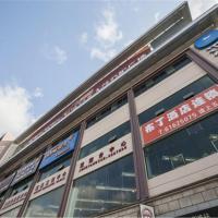 Hotel Pictures: Pod Inn Shanghai Longyang Road Metro Station New Expo Centre, Shanghai